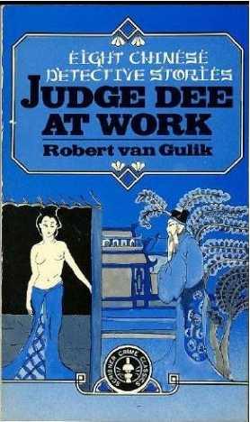 The Philosophies of Judge Dee